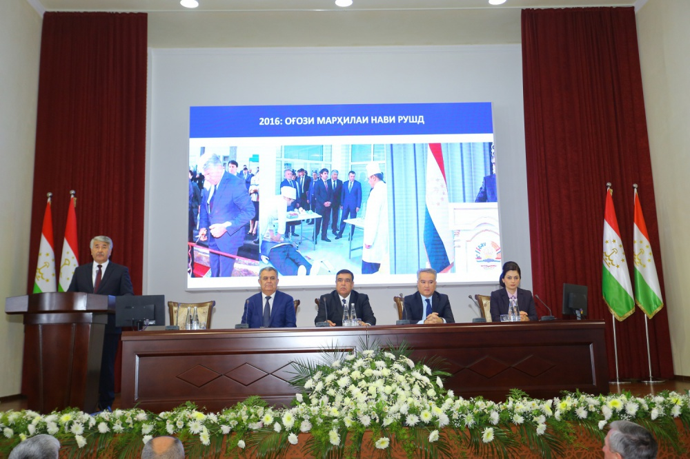 Academic Council solemn meeting in honor of 80th University's anniversary